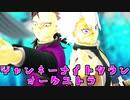 【鬼滅の刃MMD】ジャンキーナイトタウンオーケストラ - Junky Night Town Orchestra - 【玄弥誕生日おめでとう♪】