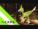 """【折り紙】「ヘイスタル」 16枚【刺突】/【origami】""""Haistal"""" 16 pieces【piercing】"""