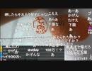 #七原くん 「僕の300日間戦争」2/4【20190820】720p