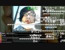 #七原くん 「僕の300日間戦争」3/4【20190820】720p