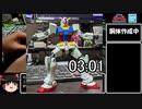 【ガンプラRTA】ENTRY GRADE RX-78-02 ガンダム(ライトパッケージVer.) 11:16