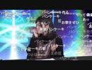【FGO】黒猫パンケーキの歌 コメ付き 2020/11/11