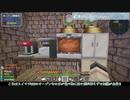 【刀剣乱舞偽実況】鶴丸国永、自ら島流し その26【Minecraft】