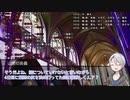 【刀剣乱舞】だてぐみじんろう!Part12-5(6日目)【30C強化猫】
