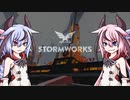 【StormWorks】ヒメミコ見切り発車の救助隊Part2【ガイノイド実況】