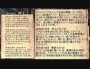 Skyrim読書 シセロの日記第1巻、第2巻