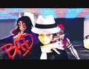【鬼滅の刃MMD】Bad - Michael Jackson - 【Demon Slayer】