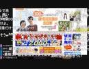 #七原くん 「深夜の鬱原くん」1/9【20190826】720p