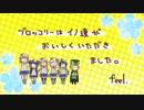 おちこぼれフルーツタルトOP(SE付き)