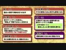 「滑狼」〜ニコニコゲート〜#20(リモート版)全編