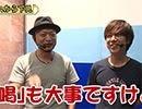 嵐・梅屋のスロッターズ☆ジャーニー #537