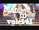 MADLIVE EXP!!!!!vol.441 告知動画