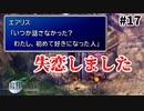 はじめてのFF7【FINAL FANTASY Ⅶ実況】#17