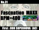 【DDR】 BPM200OVER HiSpeedメドレー【間違い修正・音質向上版】