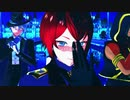 【MMDツイステ】サバナクロー寮で Trancing Pulse【+a ライムライト】