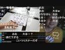 #七原くん 「深夜の鬱原くん」8/9【20190826】720p