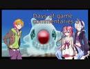 [スーパーマリオギャラクシー2]Days of game commentaries 3 part8[VOICEROID実況]