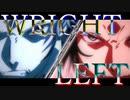 【文わん!アニメ化記念MAD】WRIGHT LEFT