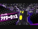 ☆【実況】カービィの大ファンが星のカービィ スターアライズを初見プレイ☆ Part48後編