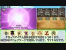 【DQ8】ドロップアイテム全回収の旅 海賊の洞窟