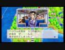 [令3-睦9]桃太郎電鉄(桃鉄) 令和も定番!(令和3年1月)10年トライアル Part9