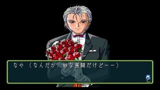 【チートバグ】 yキ メモリアル2 Ver.2 Vol.3
