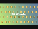 Bit Wonder feat.初音ミク(inst)