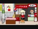 【カバー】紅蓮華/LiSA【ONE】