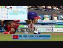 【アイマス×パワプロ】熱闘!シンデレラリーグ part25【第三節 第1試合】