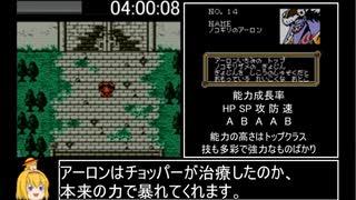 ONE PIECE 幻のグランドライン冒険記!RTA 05:52:23 part10/13