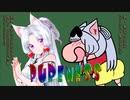 東北イタコのブタのヒヅメ大作戦「PURENESS」【NEUTRINO・VOCALOIDカバー/ボカロアニソンカバー祭り2021】