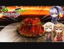 【Cooking Simulator】ピザ作ってたら火山ができた-6-【マキ+OИE+flower実況】