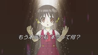 【歌愛ユキ】夢の旅