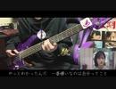 乃木坂46『僕は僕を好きになる』ベース弾いてみた。