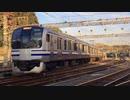 E217系Y-101編成 鎌倉車両センター逗子派出所出庫