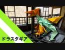 """【折り紙】「ドラスタギア」 11枚【錆】/【origami】""""Draster Gear"""" 11 pieces【rust】"""