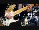 TOMORROW / BiSH 弾いてみた