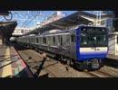 E235系1000番台F-01編成+J-01編成 回送 津田沼駅2番線発車~幕張車両センター入庫
