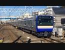 E235系1000番台F-01編成+J-01編成 回送 津田沼駅2番線入線