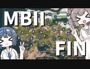 【Mount&Blade II】大人になったささらは仲間が欲しい#16(終)【CeVIO実況】【VOICEROID実況】