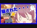 【アニメ】メイドによるご主人様潰しがおっかねえwwwwwwwwwwwwwwwwwwwwwwwwwwwwwwwwwwwwwwwwwwwwwwwwwww