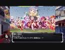 アイドルマスターシンデレラデュエリスト/エンドゲーム 2/3トゥルールート