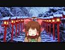 冬の神社❉.winter