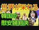 ゆっくり雑談 313回目(2021/1/10)