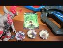 【ウルトラマンZ】DXウルトラアクセスカード&ウルトラメダル セレブロセットをレビュー!!