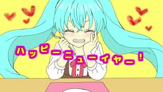 【初音ミク】おいしいケーキ【オリジナル曲】