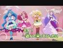【ニコカラ】エビバディ☆ヒーリングッデイ!《ヒーリングっど♥プリキュアED》(On Vocal)