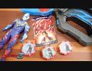 音声量が凄すぎる!!【ウルトラマンZ】DXウルトラアクセスカード&ウルトラメダル ウルトラマンジードセットをレビュー
