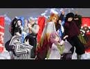 【鬼滅のMMD】柱6人で! エンヴィキャットウォーク 【炎・水・蛇・風・恋・蟲】