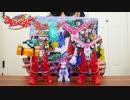 【魔進戦隊キラメイジャー】初回発売ロボ玩具を一気に紹介!! 魔進合体 DXキラメイジン魔進武装セット !!Kiramager
